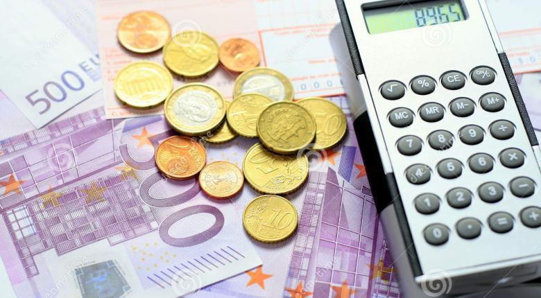 Εφάπαξ επίδομα ως 1.150 ευρώ – Ποιοι το δικαιούνται - Κεντρική Εικόνα