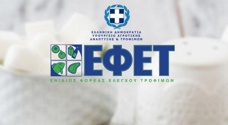 Προσοχή: Ο ΕΦΕΤ ανακαλεί πάστα με κομμάτια γυαλιού (photo) - Κεντρική Εικόνα