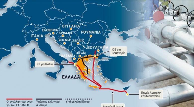 Τι σημαίνει η Κοινή Διακήρυξη για τον αγωγό μεταφοράς φυσικού αερίου EastMed