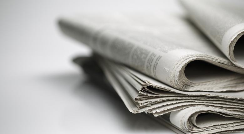 Μεγάλη βρετανική εφημερίδα σε σακούλα από...πατάτα - Κεντρική Εικόνα