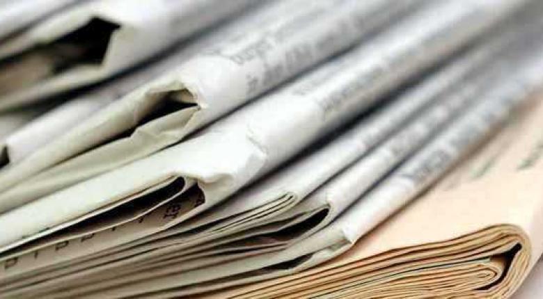 Στα σκαριά η έκδοση «μαχητικής» ημερήσιας εφημερίδας - Κεντρική Εικόνα
