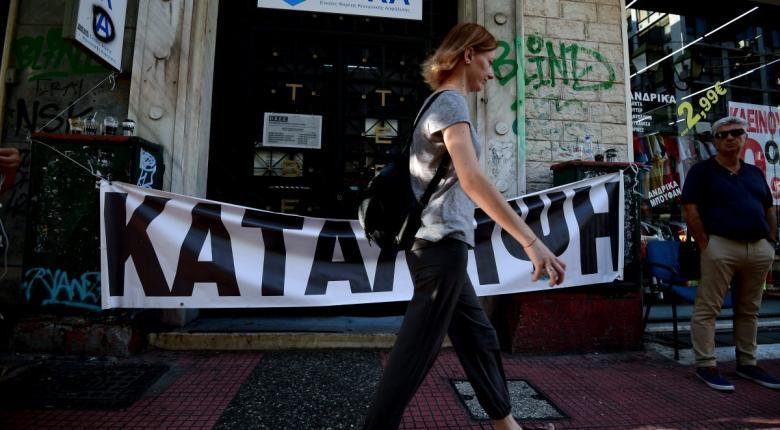 Κατάληψη εργαζομένων ενάντια στη «φιέστα» Βρούτση στον ΕΦΚΑ - Κεντρική Εικόνα