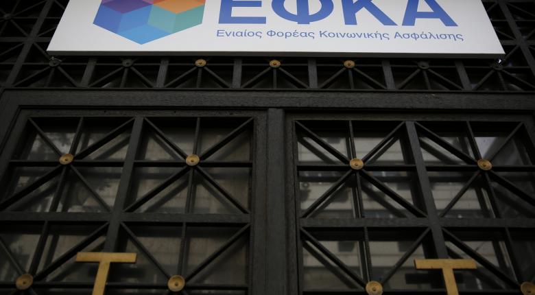 «Βόμβα» ΕΦΚΑ: Προσφυγή στο ΣτΕ για τα αναδρομικά - Κεντρική Εικόνα