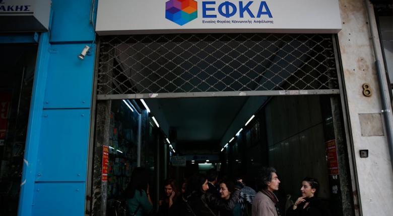ΕΦΚΑ: Ποιες επιχειρήσεις «φεσώνουν» τα Ασφαλιστικά Ταμεία - Στα 35,4 δισ. ευρώ τα χρέη - Κεντρική Εικόνα