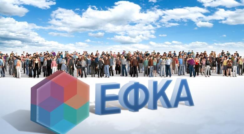 Οι δράσεις του ΕΦΚΑ για την καλύτερη εξυπηρέτηση των πολιτών στις πληγείσες περιοχές - Κεντρική Εικόνα