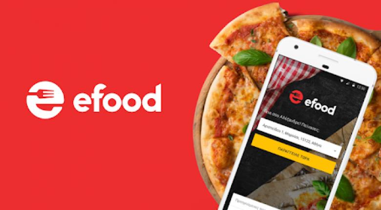 «Τσουνάμι» οργής βουλιάζει τη βαθμολογία της e-food - Κεντρική Εικόνα