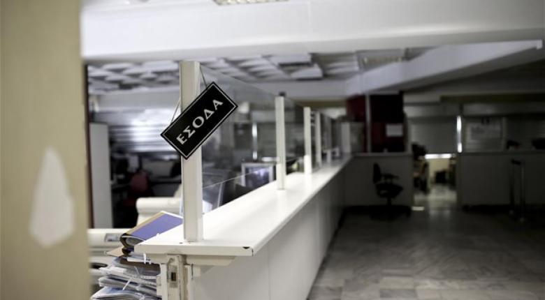 Εκτοξεύθηκαν τα «φέσια» στην εφορία - Κεντρική Εικόνα
