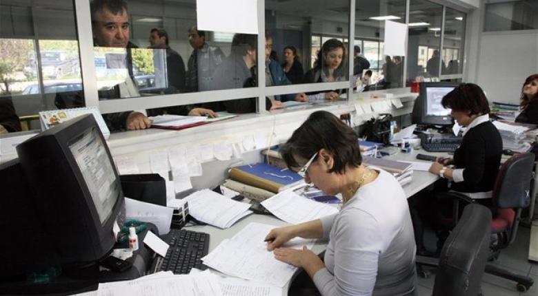 Προκηρύχθηκε ο διαγωνισμός για την ηλεκτρονική ανταλλαγή εγγράφων στο Δημόσιο - Κεντρική Εικόνα