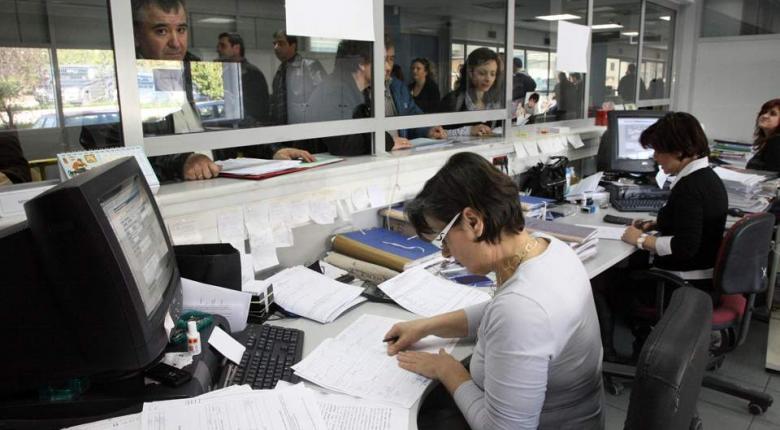 Εφορία: Oι 18άρηδες υποχρεώνονται σε δήλωση έστω και για εισόδημα 1 λεπτού - Κεντρική Εικόνα