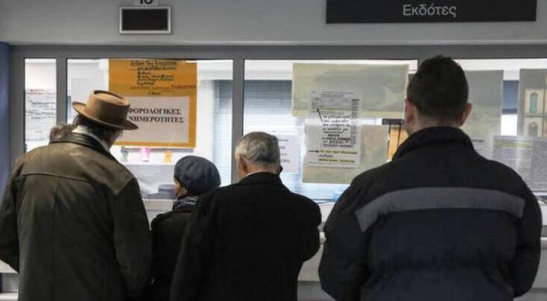 Εφορία: Ανοίγει το Taxisnet για τις φορολογικές δηλώσεις - Κεντρική Εικόνα
