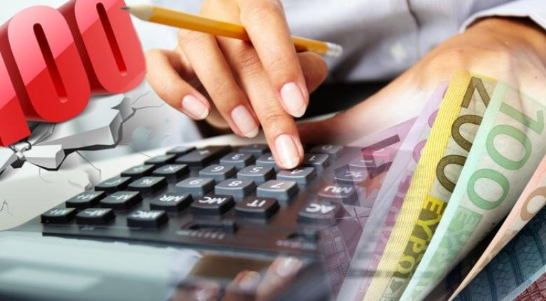 Tα δέκα νέα φορολογικά μέτρα-σοκ από την 1η Ιανουαρίου 2018 - Κεντρική Εικόνα
