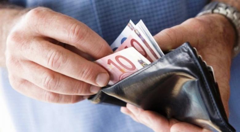 Εισφορά Αλληλεγγύης: Τα 25 εισοδήματα που πληρώνουν και τα 13 που απαλλάσσονται - Κεντρική Εικόνα