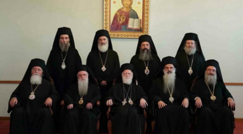 Κατά της αργίας των Τριών Ιεραρχών η Εκκλησία της Κρήτης - Κεντρική Εικόνα