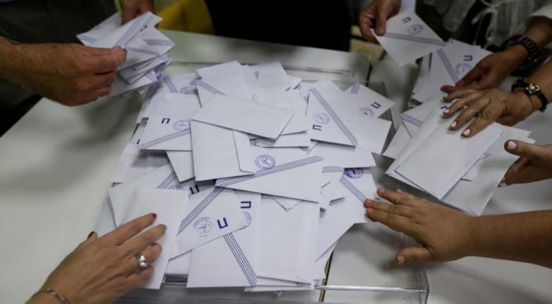 Στις 19.00 το κοινό exit poll, γύρω στις 21.00 η πρώτη ασφαλής εκτίμηση - Κεντρική Εικόνα