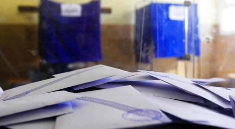 Αυτά είναι τα κόμματα που συμμετέχουν στις εκλογές της 7ης Ιουλίου - Κεντρική Εικόνα
