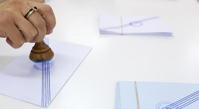 ΥΠΕΣ: Χρήσιμες πληροφορίες που αφορούν σε όλες τις εκλογικές διαδικασίες - Κεντρική Εικόνα