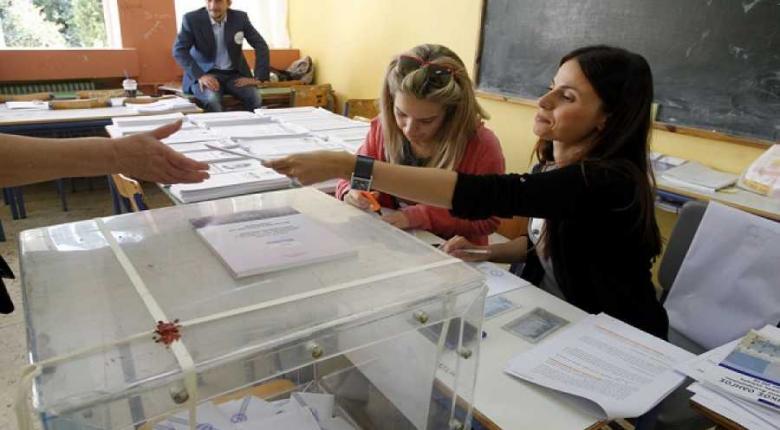 Άνοιξε η πλατφόρμα για την εκλογική αποζημίωση - Κεντρική Εικόνα