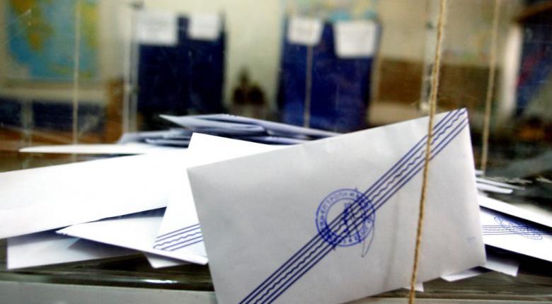 Δημοσκόπηση Metron Analysis για ευρωεκλογές: Προβάδισμα 9,2% για ΝΔ στην πρόθεση ψήφου - Κεντρική Εικόνα