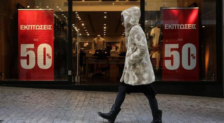 «Βουτιά» 8,8% του τζίρου των χειμερινών εκπτώσεων - Κεντρική Εικόνα