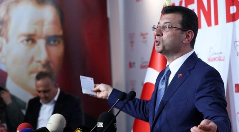 Τουρκία: Debate Ιμάμογλου-Γιλντιρίμ για τη δημαρχία της Κωνσταντινούπολης - Κεντρική Εικόνα
