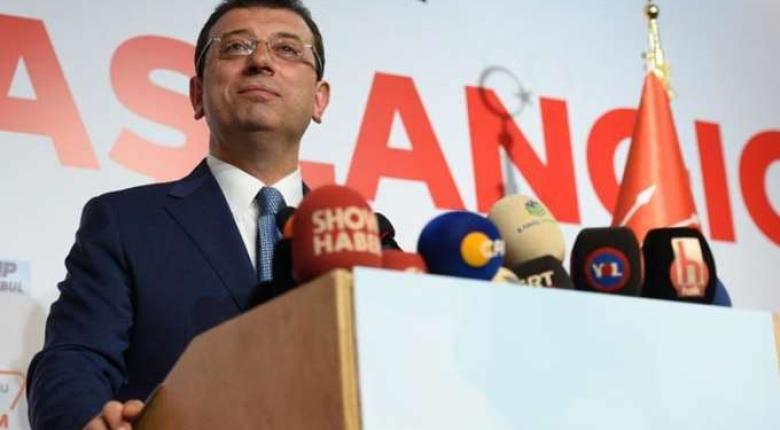 Τουρκία: Προβάδισμα 9 μονάδων ο Ιμάμογλου για τον δήμο Κωνσταντινούπολης - Κεντρική Εικόνα