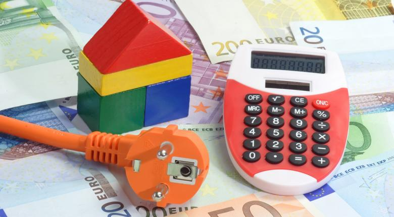 Ανοίγει η πλατφόρμα του «Εξοικονόμηση κατ' οίκον ΙΙ» για τη λήψη δανείων - Κεντρική Εικόνα
