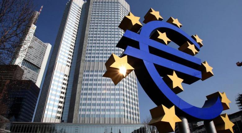 Αμετάβλητα διατηρεί τα επιτόκια η ΕΚΤ - Κεντρική Εικόνα