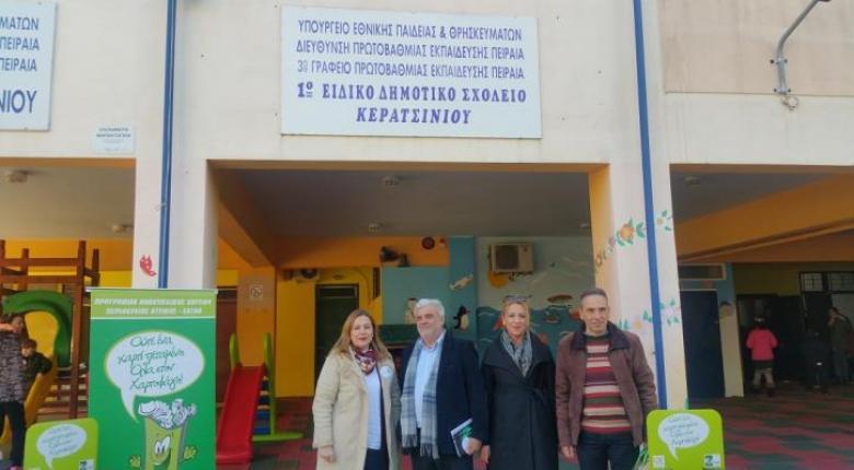 Πρόγραμμα Ανακύκλωσης Χαρτιού στα σχολεία από την Περιφέρεια Αττικής και τον ΕΣΔΝΑ - Κεντρική Εικόνα