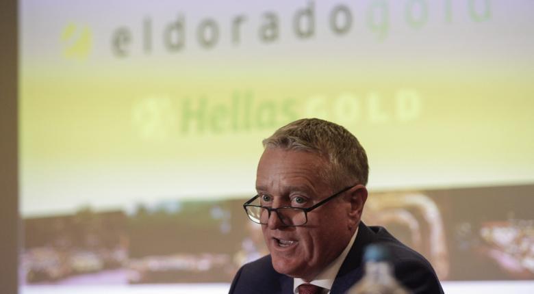 Δεν φεύγει από την Ελλάδα η Eldorado Gold - Κεντρική Εικόνα