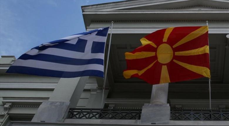 Άνοιξε το τελωνείο Ευζώνων στα σύνορα Ελλάδας - ΠΓΔΜ - Κεντρική Εικόνα
