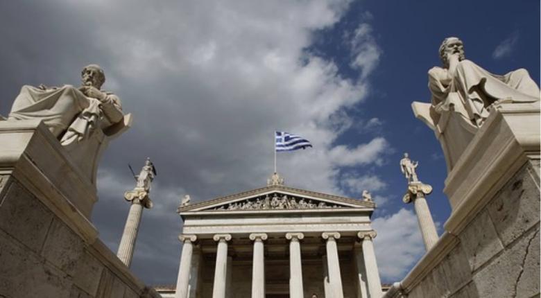 Έκδοση 5ετούς ομολόγου δρομολογεί η Ελλάδα - Κεντρική Εικόνα