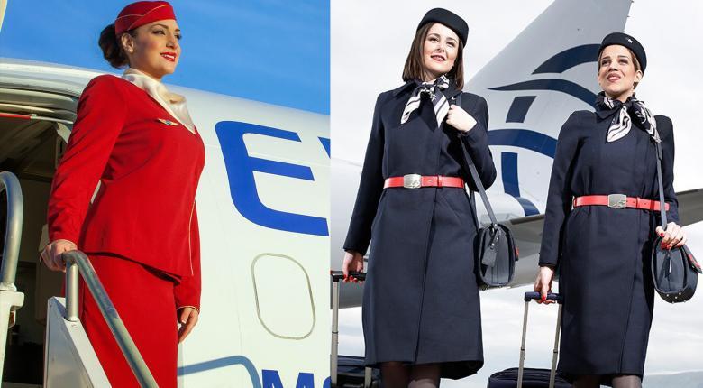 Προσωπικό αναζητούν δύο ελληνικές αεροπορικές εταιρείες - Ειδικότητες - Κεντρική Εικόνα