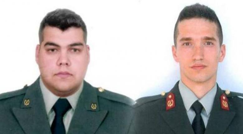 Τα διεθνή ΜΜΕ για την απελευθέρωση των δύο Ελλήνων στρατιωτικών - Κεντρική Εικόνα