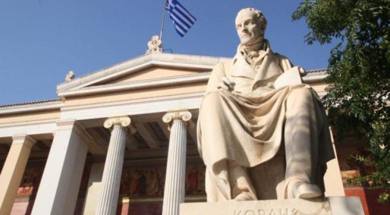 Επτά ελληνικά πανεπιστήμια στα καλύτερα του κόσμου (Photo) - Κεντρική Εικόνα
