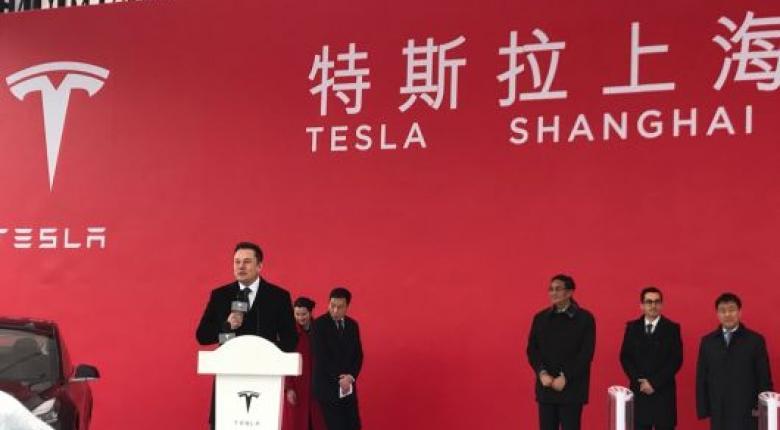 Ο Έλον Μασκ έβαλε τα θεμέλια στο νέο εργοστάσιο της Tesla στη Σαγκάη (video) - Κεντρική Εικόνα