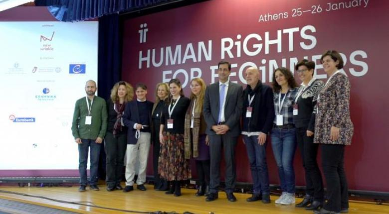 """Όμιλος ΕΛΛΗΝΙΚΑ ΠΕΤΡΕΛΑΙΑ: Μεγάλος χορηγός του εκπαιδευτικού προγράμματος """"HUMAN RIGHTS FOR BEGINNERS"""" - Κεντρική Εικόνα"""