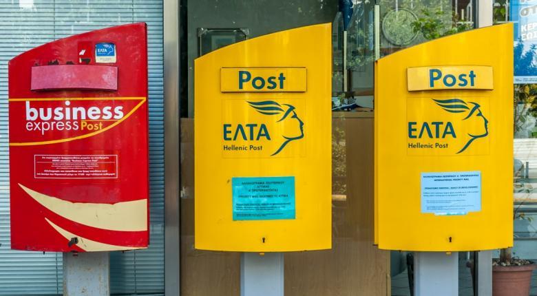 ΕΛΤΑ: Εκπτώσεις έως και 55% στους τακτικούς πελάτες - Η νέα τιμολογιακή πολιτική - Κεντρική Εικόνα