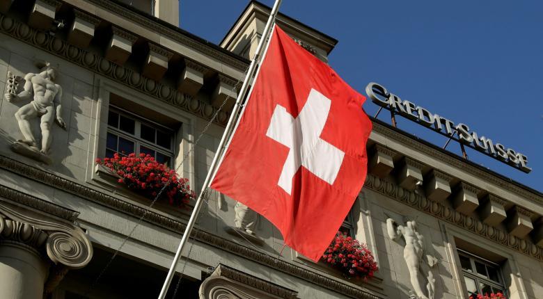 Δικαίωση τραπεζών για τα δάνεια σε ελβετικό φράγκο - Κεντρική Εικόνα