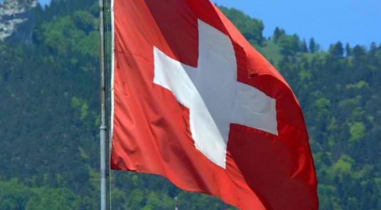 «Ναι» των Ελβετών στη φορολογική μεταρρύθμιση - Κεντρική Εικόνα