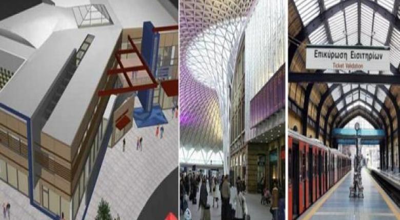 Έρχεται εμπορικό κέντρο ισάξιο του The Mall στο σιδηροδρομικό σταθμό Πειραιά   - Κεντρική Εικόνα