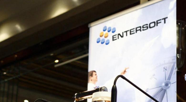 Entersoft: Μέρισμα 0,18 ευρώ/μετοχή εισηγείται το ΔΣ - Κεντρική Εικόνα