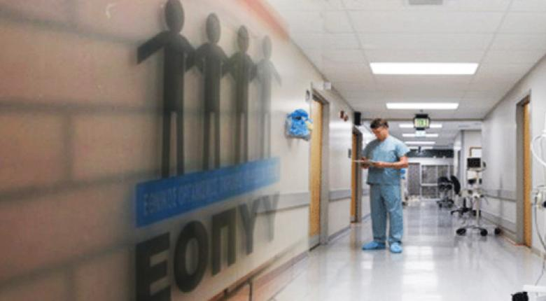 Aσφαλισμένοι ΕΟΠΥΥ: Πού μπορούν να πηγαίνουν για δωρεάν εξετάσεις μετά την «εμπλοκή» - Κεντρική Εικόνα
