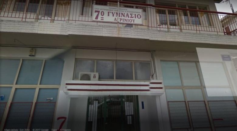 Πληθαίνουν τα κρούσματα επιθέσεων με ναφθαλίνη σε σχολεία του Αγρινίου - Κεντρική Εικόνα