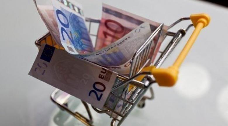 Αντίστροφη μέτρηση για το επίδομα των 1.000 ευρώ - Ποιοι είναι οι δικαιούχοι - Κεντρική Εικόνα
