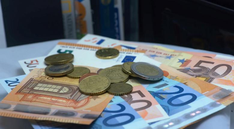 Ποιοι θα πάρουν σήμερα το επίδομα των 534 ευρώ - Κεντρική Εικόνα