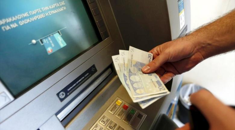 Επίδομα 800 ευρώ: Πότε πληρώνονται οι δικαιούχοι των ειδικών κατηγοριών - Κεντρική Εικόνα