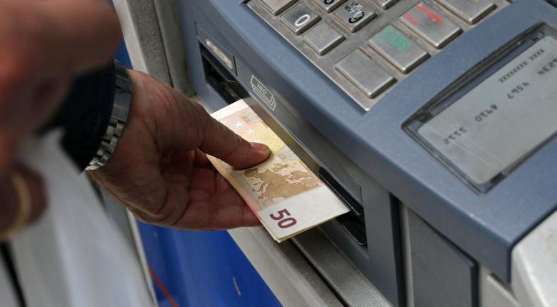 Επίδομα 360 ευρώ σε υπερήλικες οφειλέτες - Ποιοι το δικαιούνται - Κεντρική Εικόνα