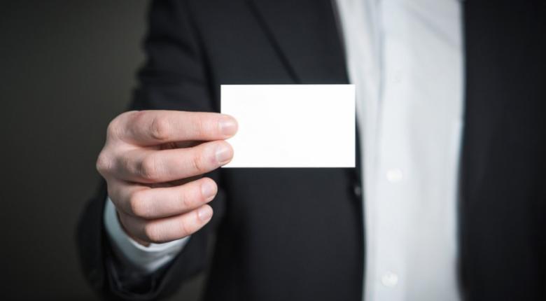 Ηλεκτρονική κάρτα εργασίας: Πότε θα εφαρμοστεί - Τι αλλαγές φέρνει - Κεντρική Εικόνα