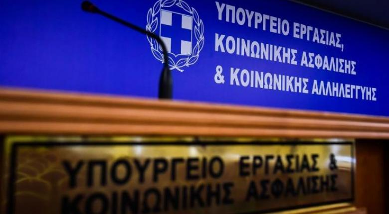 Υπουργείο Εργασίας: Αλλάζει το μοντέλο αξιολόγησης αναπηρίας και παροχής επιδομάτων - Κεντρική Εικόνα