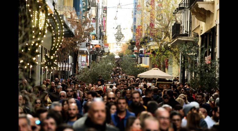 ΕΦΕΤ: Τι να προσέξουν οι καταναλωτές στην αγορά τροφίμων τις γιορτές - Κεντρική Εικόνα
